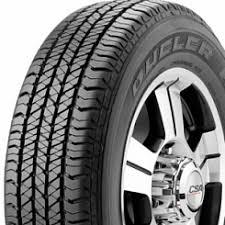 BRIDGESTONE dueler 684 h/t 275/60 R18 113H TL M+S, letní pneu, osobní a SUV